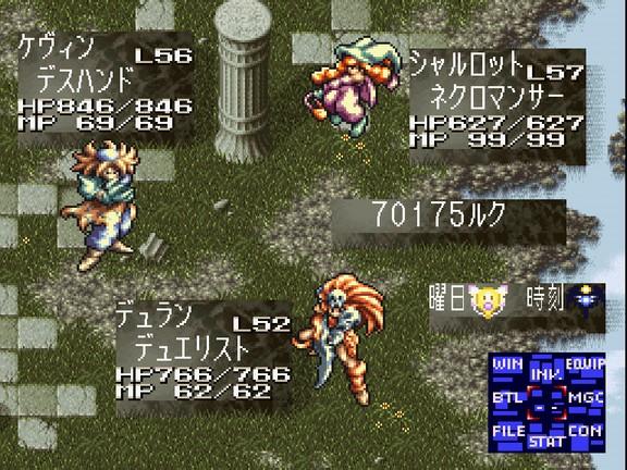 聖 剣 伝説 3 クラスチェンジ アイテム